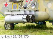 Купить «A complex of radio-controlled anti-tank missiles in a combat helicopter.», фото № 33157170, снято 8 июня 2019 г. (c) Акиньшин Владимир / Фотобанк Лори