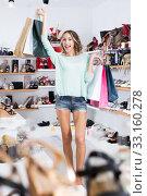 Купить «Female customer with purchases», фото № 33160278, снято 17 августа 2017 г. (c) Яков Филимонов / Фотобанк Лори