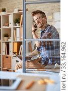 Купить «Office communications», фото № 33164962, снято 9 июля 2020 г. (c) PantherMedia / Фотобанк Лори