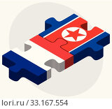 France and Korea-North Flags. Стоковая иллюстрация, иллюстратор Benguhan Ipekoz / PantherMedia / Фотобанк Лори