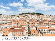 Lisbon cityscape Portugal. Стоковое фото, фотограф Vichaya Kiatying-Angsulee / PantherMedia / Фотобанк Лори