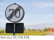Купить «traffic signs - the speed limit of 70 is canceled», фото № 33176518, снято 9 апреля 2020 г. (c) PantherMedia / Фотобанк Лори