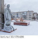 Купить «Memorial to the victims of the war in Balakhna in the Nizhny Novgorod region», фото № 33179690, снято 5 января 2020 г. (c) Дмитрий Тищенко / Фотобанк Лори