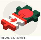 Canada and Bangladesh Flags. Стоковая иллюстрация, иллюстратор Benguhan Ipekoz / PantherMedia / Фотобанк Лори