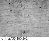 Black and white Grey concrete background. Стоковое фото, фотограф Claudio Divizia / PantherMedia / Фотобанк Лори