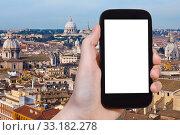 Купить «smartphone with cut out screen and Rome cityscape», фото № 33182278, снято 7 июля 2020 г. (c) PantherMedia / Фотобанк Лори