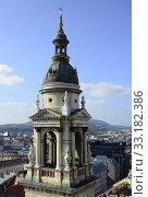 Budapest Stephen Basilica. Стоковое фото, фотограф tudor antonel adrian / PantherMedia / Фотобанк Лори