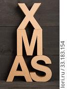 Купить «X MAS - Christmas», фото № 33183154, снято 5 июля 2020 г. (c) PantherMedia / Фотобанк Лори
