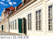 Lower Palace in Belvedere, Vienna, Austria. Стоковое фото, фотограф Valery Vvoennyy / PantherMedia / Фотобанк Лори