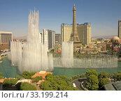 Las Vegas. Стоковое фото, фотограф Lucy Clark / PantherMedia / Фотобанк Лори