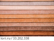 Купить «Abstract volumetric background textile multicolored stripes of furniture upholstery patterns. Home comfort concept.», фото № 33202338, снято 25 мая 2020 г. (c) easy Fotostock / Фотобанк Лори
