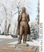 Купить «Памятник композитору Д. Д. Шостаковичу в Самаре», фото № 33203870, снято 22 февраля 2020 г. (c) Светлана Кириллова / Фотобанк Лори