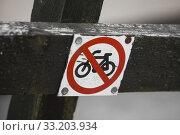Купить «Color image of a bicycle forbidden access sign.», фото № 33203934, снято 10 июля 2020 г. (c) PantherMedia / Фотобанк Лори