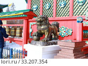 Купить «Иволгинский дацан. Буддизм. Праздник белого месяца. Сагалган. Сагаалган хараар. Сагаалганаар.», фото № 33207354, снято 23 февраля 2020 г. (c) Валерий Митяшов / Фотобанк Лори