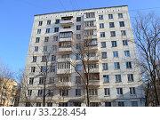 Девятиэтажный одноподъездный блочный жилой дом серии II-18-01/09, 1962 года постройки. Улица Яблочкова, 24, корпус 1. Бутырский район. Город Москва (2015 год). Редакционное фото, фотограф lana1501 / Фотобанк Лори