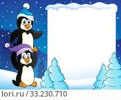 Купить «Snowy frame with penguins», фото № 33230710, снято 5 июля 2020 г. (c) PantherMedia / Фотобанк Лори