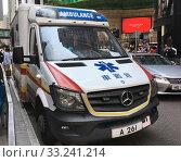 Ambulance of the Hong Kong Fire Services Department (2019 год). Редакционное фото, фотограф Александр Подшивалов / Фотобанк Лори