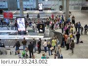 Baggage claim area is in the Pulkovo International Airport. It is modern terminal for arriving passengers in city (2015 год). Редакционное фото, фотограф Кекяляйнен Андрей / Фотобанк Лори