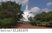 Купить «Солнечный день у дагобы Mirisawetiya. Анурадхапура, Шри-Ланка», видеоролик № 33243670, снято 5 февраля 2020 г. (c) Виктор Карасев / Фотобанк Лори