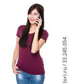 Купить «Asian young woman chat on the mobile phone», фото № 33245054, снято 8 апреля 2020 г. (c) PantherMedia / Фотобанк Лори
