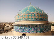 View of Yadz,  Iran from the dome of the Amir Chakhmaq Mosque. The town,  capital of the Yadz Province,  has a history of over 3000 yeras,  dating back to the time of the Median Empire. Стоковое фото, фотограф Maurizio Bersanelli / PantherMedia / Фотобанк Лори