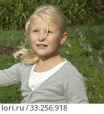 Maedchen, Seifenblasen, Стоковое фото, фотограф Manfred Ruckszio / PantherMedia / Фотобанк Лори