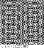 Купить «Abstract seamless geometric pattern with weave ornament. Simple black and white linear wavy striped texture. Vector», иллюстрация № 33270886 (c) Dmitry Domashenko / Фотобанк Лори