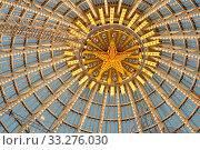 Купить «Moscow, Russia - November 28, 2018: Glass dome of the Space Cosmos pavilion at VDNH - Exhibition of Achievements of National Economy.», фото № 33276030, снято 28 ноября 2018 г. (c) easy Fotostock / Фотобанк Лори