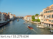 Купить «Beautiful view of Venice,Italy», фото № 33279634, снято 25 мая 2018 г. (c) Арестов Андрей Павлович / Фотобанк Лори