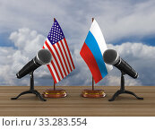 Relationship between America and Russia. 3D illustration. Стоковая иллюстрация, иллюстратор Ильин Сергей / Фотобанк Лори