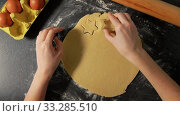 Купить «hands cutting dough with star shaped cutter», видеоролик № 33285510, снято 15 февраля 2020 г. (c) Syda Productions / Фотобанк Лори