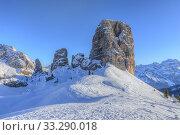Cinque Torri, Cortina d'Ampezzo, Belluno, Veneto, Dolomites, Italy, Europe. Стоковое фото, фотограф Joana Kruse / age Fotostock / Фотобанк Лори