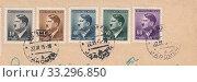 Купить «Адольф Гитлер-немецкий политик, рейхсканцлер.Почтовая марка Богемии и Моравии 1945 года  с почтовым штемпелем города Яромерж», иллюстрация № 33296850 (c) александр афанасьев / Фотобанк Лори