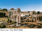 Roman forum with the temple of Saturn and the temple of Vespasian and Titus in the foreground. Rome, Italy (2017 год). Стоковое фото, фотограф Наталья Волкова / Фотобанк Лори