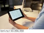 Купить «businesswoman with tablet computer at night office», фото № 33356350, снято 24 января 2019 г. (c) Syda Productions / Фотобанк Лори
