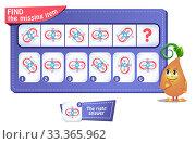 Купить «game iq comes next puzzle riddle», иллюстрация № 33365962 (c) Седых Алена / Фотобанк Лори