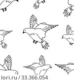 Hand-drawn black vector seamless pattern illustration of group of pigeons are flying on a white background. Стоковая иллюстрация, иллюстратор Татьяна Куклина / Фотобанк Лори