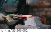Forging an item out of hot iron using a pressure machine. Стоковое видео, видеограф Константин Шишкин / Фотобанк Лори