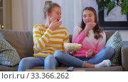 Купить «teenage girls eating popcorn at home», видеоролик № 33366262, снято 18 января 2020 г. (c) Syda Productions / Фотобанк Лори