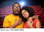 african american couple over movie theatre. Стоковое фото, фотограф Syda Productions / Фотобанк Лори