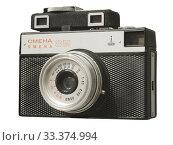 Фотоаппарат Смена 8М с дальномером. Редакционное фото, фотограф Ельцов Владимир / Фотобанк Лори
