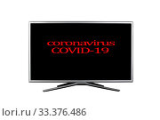 Купить «Bright red headline with inscription Coronavirus COVID-19 on a black TV screen isolated on a white background, concept notification in the media and on television about the virus», фото № 33376486, снято 1 июня 2020 г. (c) Андрей С / Фотобанк Лори