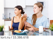 Portrait of two offended girls. Стоковое фото, фотограф Яков Филимонов / Фотобанк Лори