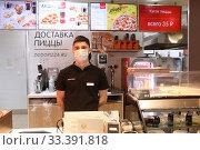 Купить «Балашиха, продавец пиццы в маске», эксклюзивное фото № 33391818, снято 18 марта 2020 г. (c) Дмитрий Неумоин / Фотобанк Лори