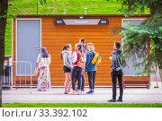 Купить «Russia Samara May 2019: young people queue in a street toilet in a city park on a summer day.», фото № 33392102, снято 18 мая 2019 г. (c) Акиньшин Владимир / Фотобанк Лори