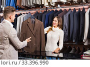 Female shop assistant helping customer to choose suit. Стоковое фото, фотограф Яков Филимонов / Фотобанк Лори