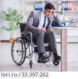 Купить «Disabled businessman working in the office», фото № 33397262, снято 6 апреля 2017 г. (c) Elnur / Фотобанк Лори