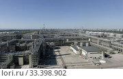 Industrial area with oil refinery, aerial view. Стоковое видео, видеограф Данил Руденко / Фотобанк Лори