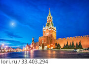 Купить «Спасская башня Spasskaya tower on Red Square», фото № 33403294, снято 16 февраля 2020 г. (c) Baturina Yuliya / Фотобанк Лори