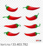 Red peppers chilly set realistic isolated on a white. Стоковая иллюстрация, иллюстратор Альдана Прокофьева / Фотобанк Лори